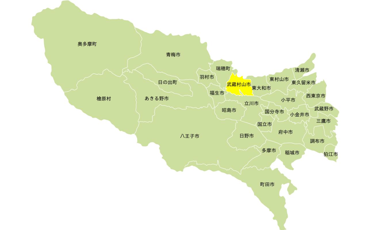 多摩エリアの地図、武蔵村山市にフォーカス