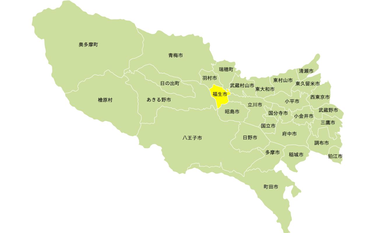 多摩エリアの地図。福生市にフォーカス。
