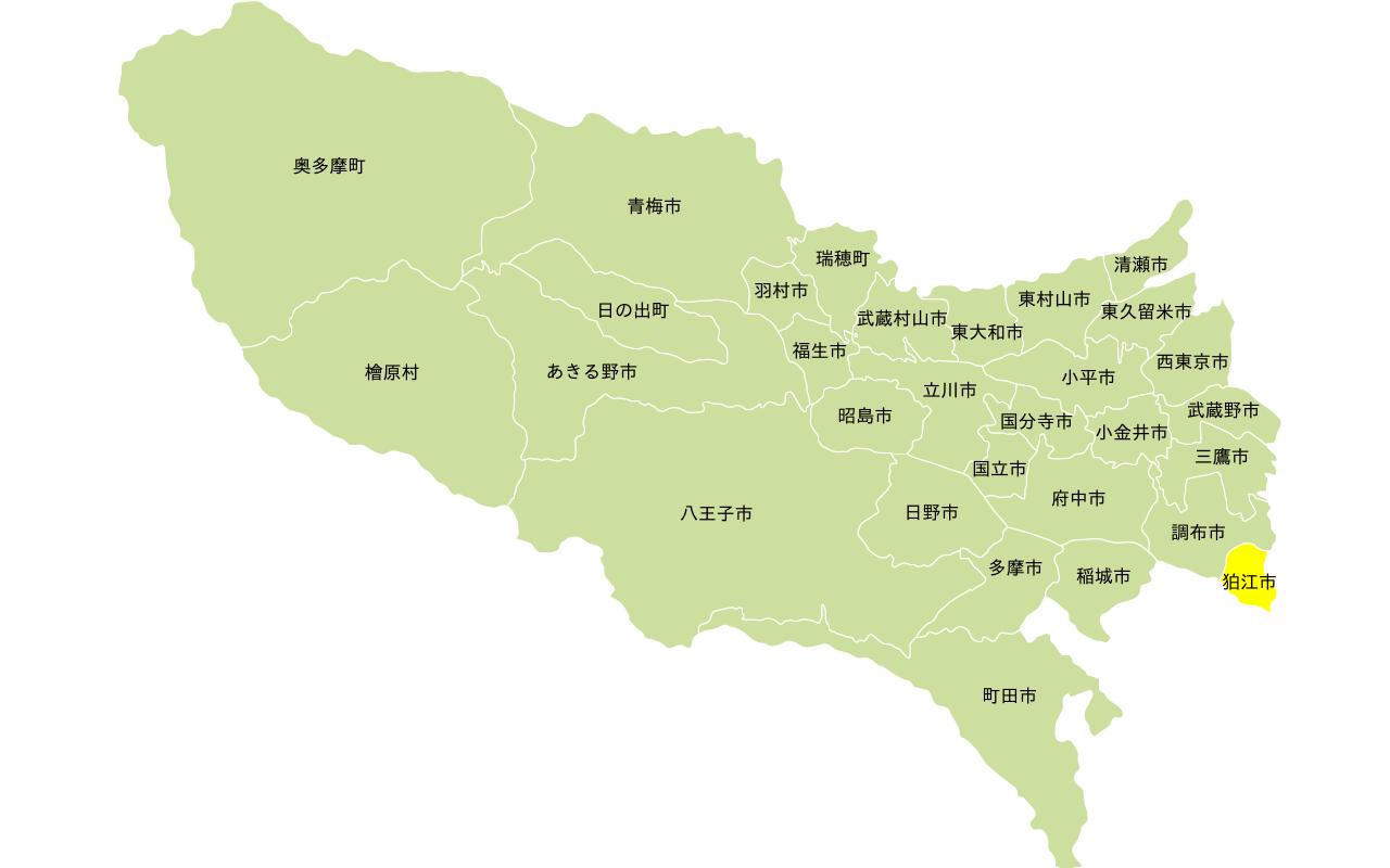 多摩エリアの地図。狛江市にフォーカス。